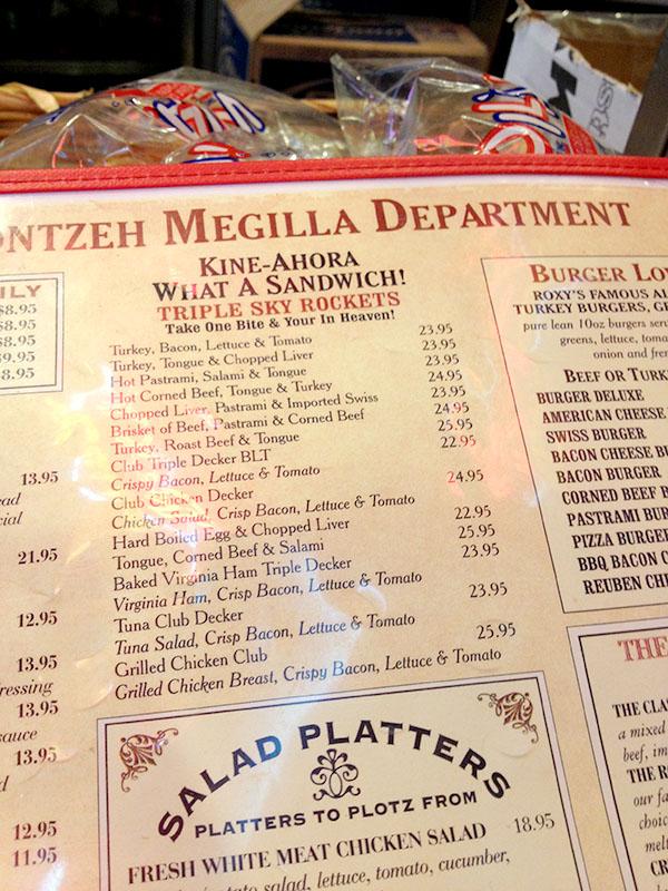 NYC menu roxy deli