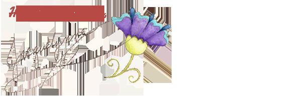 Purple flower art Jacquelynne Steves