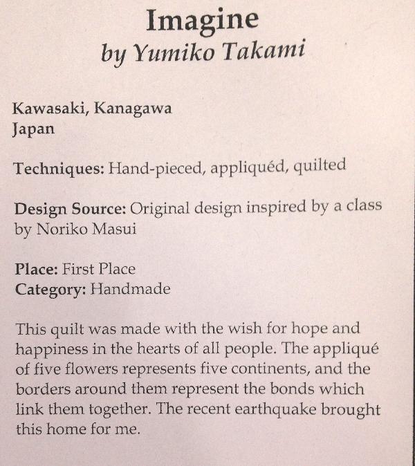 Quilt Market Spring 2015 Exhibit- Imagine by Yumiko Takami sign