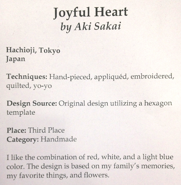 Quilt Market Spring 2015 Exhibit- Joyful Heart by Aki Sakai sign