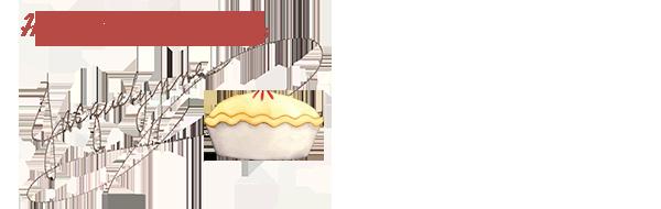 Have A Delicious Day -Pie Art- Jacquelynne Steves
